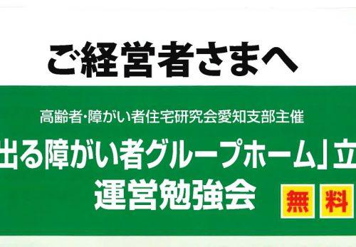 【延期のお知らせ】