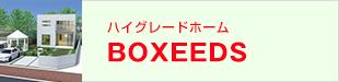 BOXEEDS