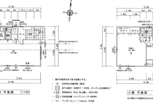 名古屋市中川区 【コンパクトスタイル A-class 1100】I様のご感想です
